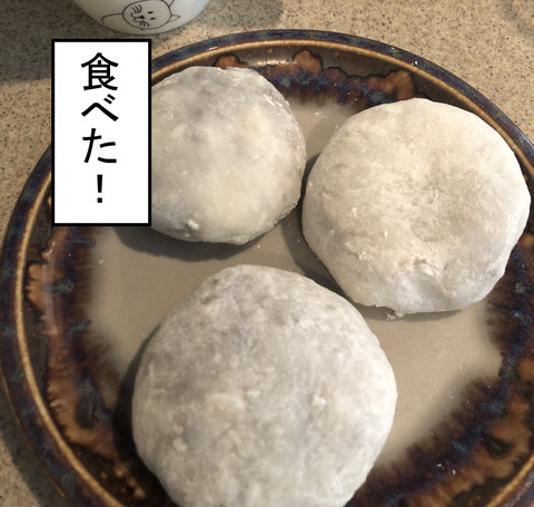 daifuku1-7