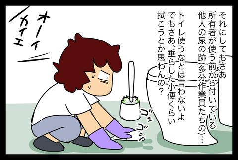 hikkosisouji1-2