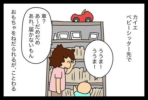 2sai1-1