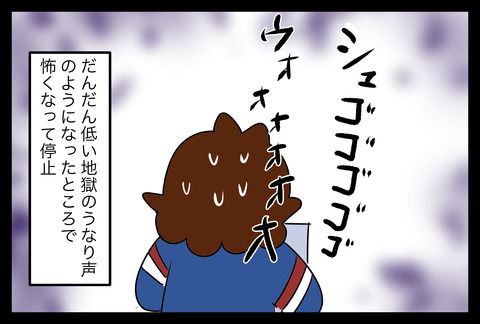 ghee3-5
