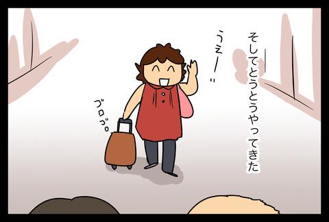 イラスト119