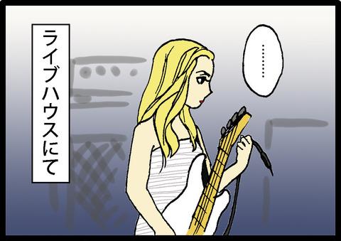 girls1-1