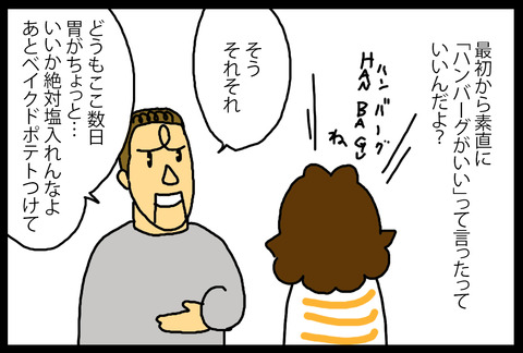 riyunante1-4