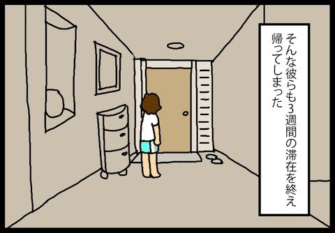 tsureshiryoushin1-3