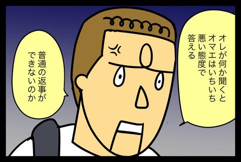 イラスト316 (1)