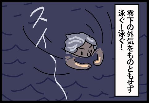 hayaoki2-4