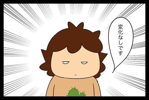 backache 2-4−1