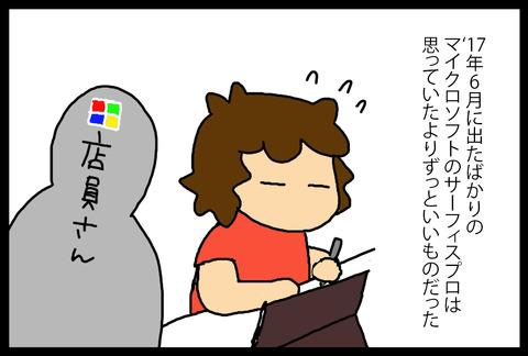 tablet1-2