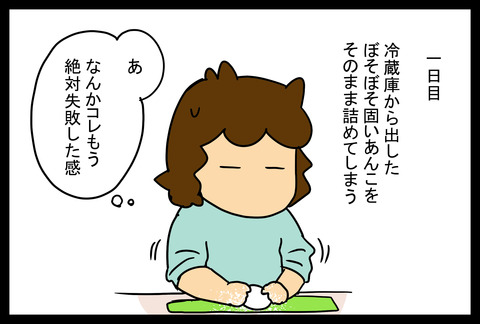 daifuku3-8