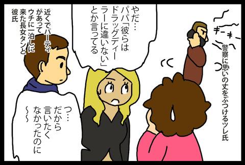 souon1-6
