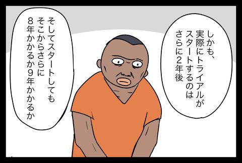 jiken2-4 (1)