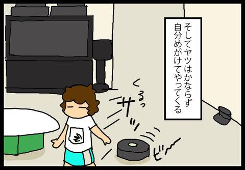 roomba2-2