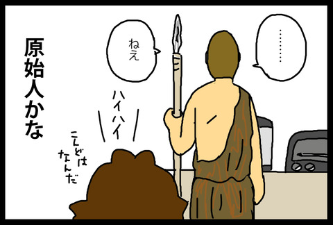 tokukosan1-9