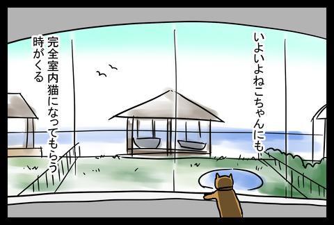 house1-3