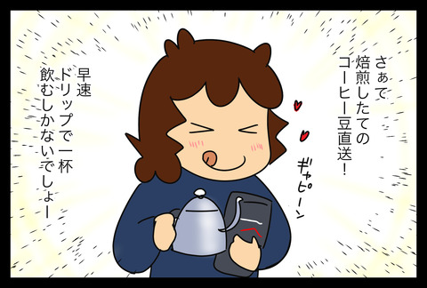 coffee20182-4