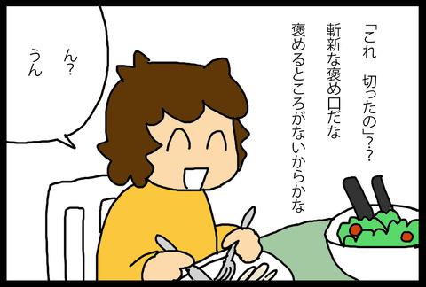 americanfood1-3