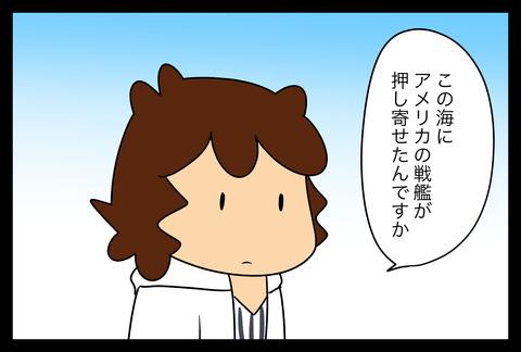 okinawa2-4