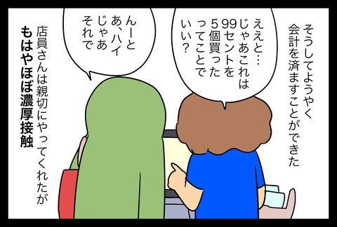 E25220B0-05FA-4B38-AE6F-94D06592A9A3