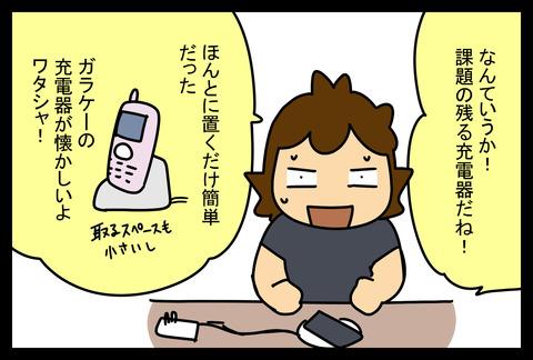 iphonex2-9