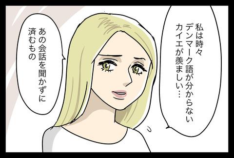 danish1-6
