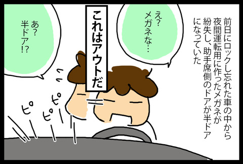 souon1-5