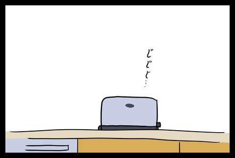 toaster1-1