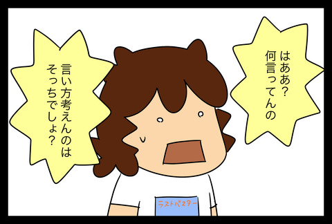 イラスト314 (1)