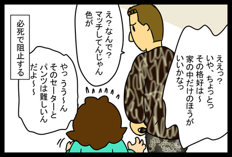 fuku1-4