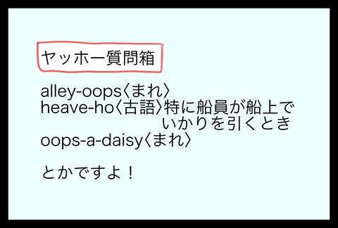 yoisyo1-6