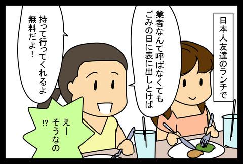 niwa20183-6