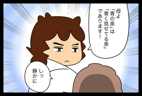 okinawa3-2