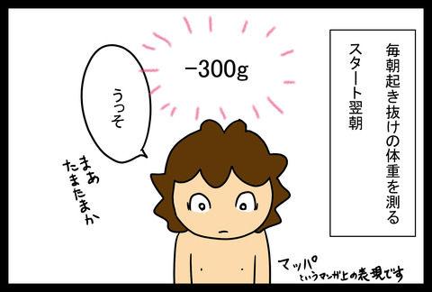 62d2233e-s