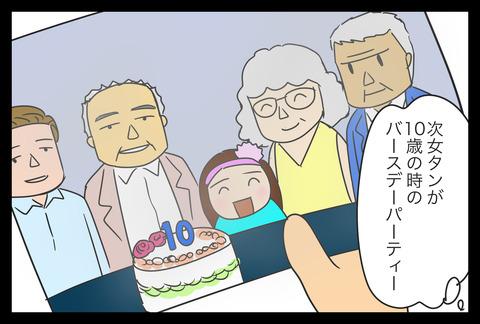 birth1-1