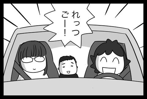 riku2-2