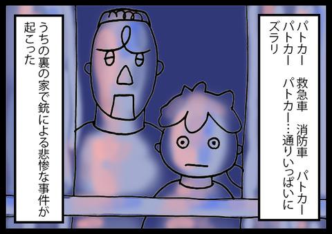 nekochan5-2