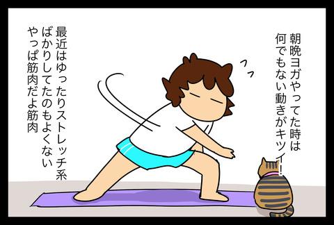 backache 1-3