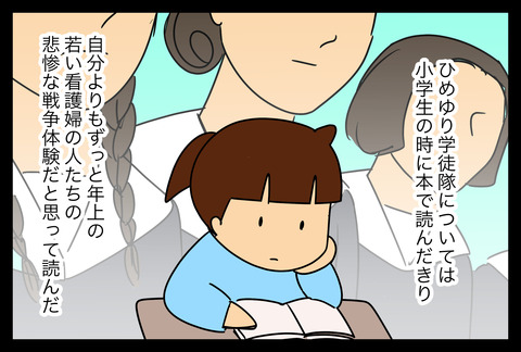 okinawa1-1