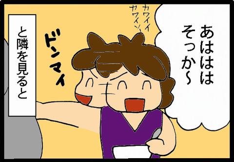 ricepudding1-9