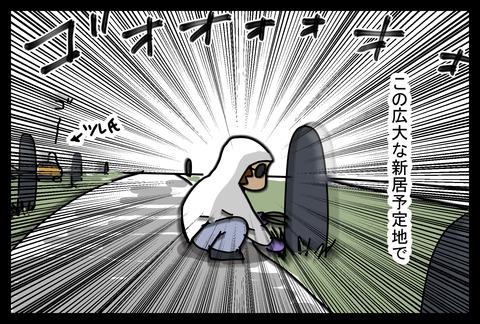 niwa201814-7