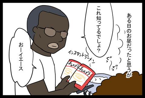 africa1-4