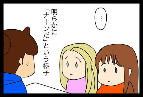 missouri3-3