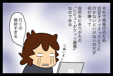 イラスト167