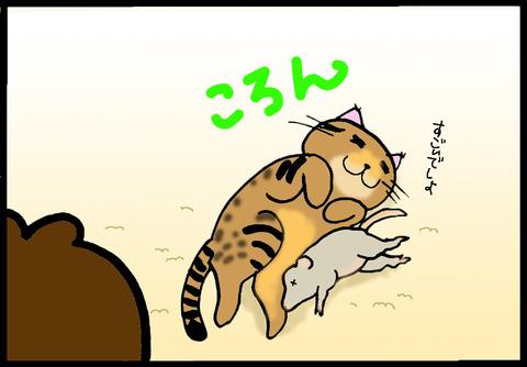 nekochan2-3