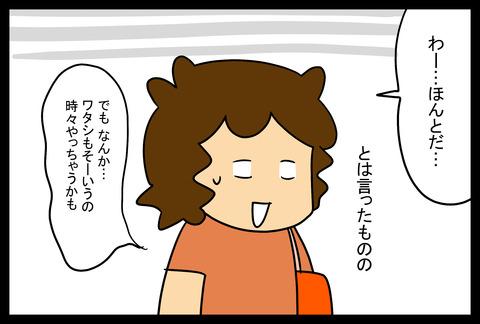 kuukiyomu1-3
