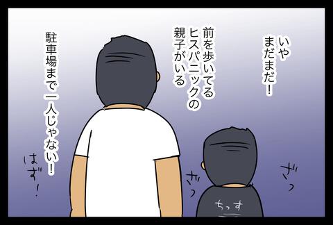 イラスト142