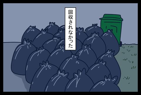 niwa20184-6