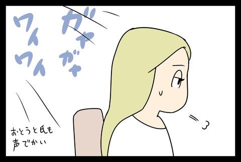 danish1-5
