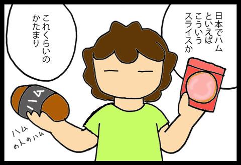 mikaku4-1