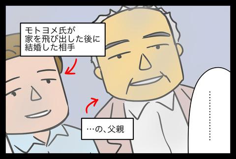 birth1-3