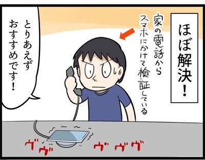 iphonex2-11